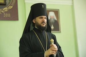 arhiepiskop