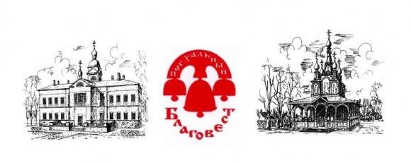 2012-03-20_Pashalny_blagovest1