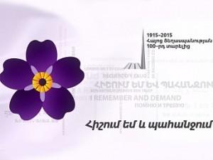 Nezabudka-300x225