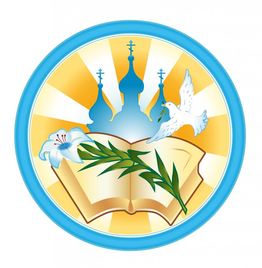эмблема_новая_021