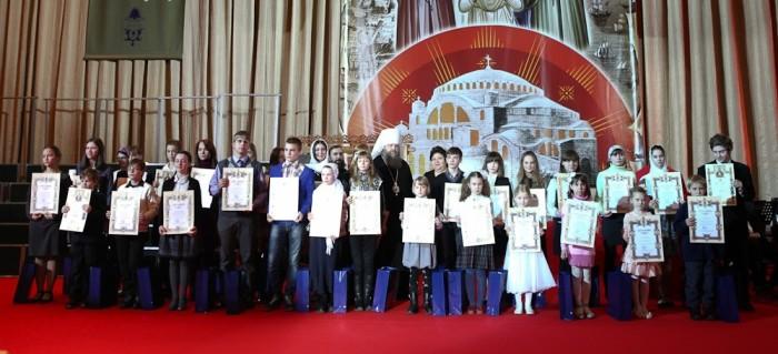 Катя Середенко награждена