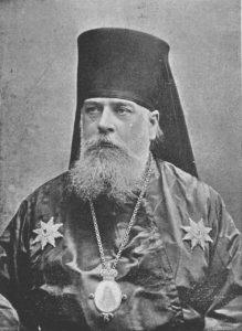 chiganov