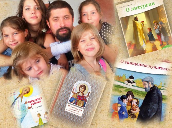 Лучанинов-новые книги2